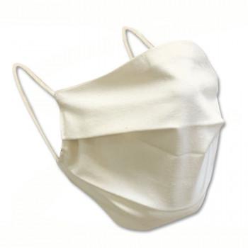 Bavlnená ochranná rúška dvojvrstvová biela
