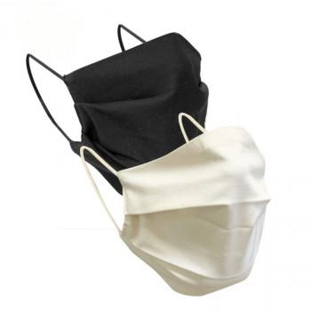 Bavlnená ochranná rúška so  striebrom